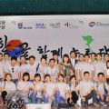 CFL students joined Korean Festival 2012